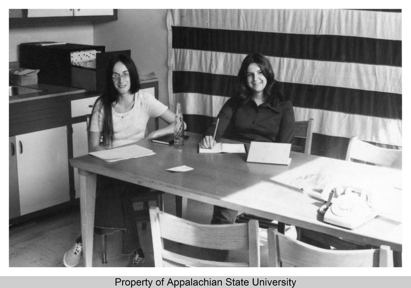 Student Service Corps, 1972